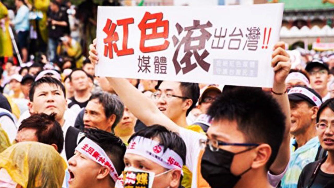 台灣大選倒計時,紅色滲透對大選結果會有多大影響?(新唐人合成)