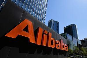 阿里巴巴最新年報顯示 馬雲已拋光全部股票