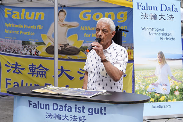 胡伯特·科培爾(Hubert Körper)在現場發言。(曹工/大紀元)