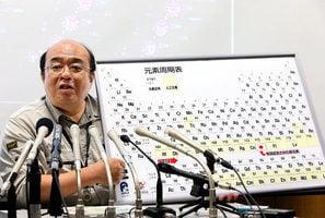 日本發現新元素 正式獲名「nihonium」