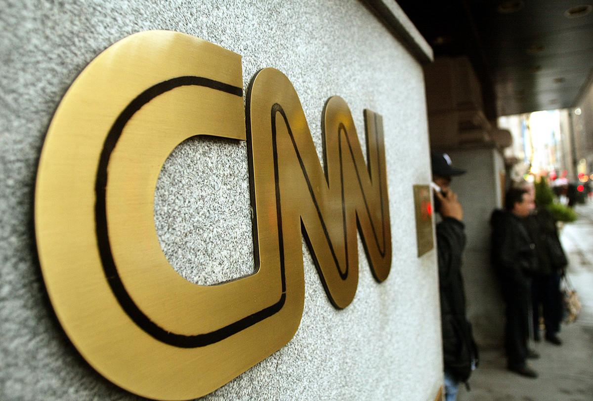 CNN在2019年感恩節假期的黃金時段收視率創下3年來新低。圖為CNN位於紐約的總部大樓,攝於2002年11月12日。(Mario Tama/Getty Images)