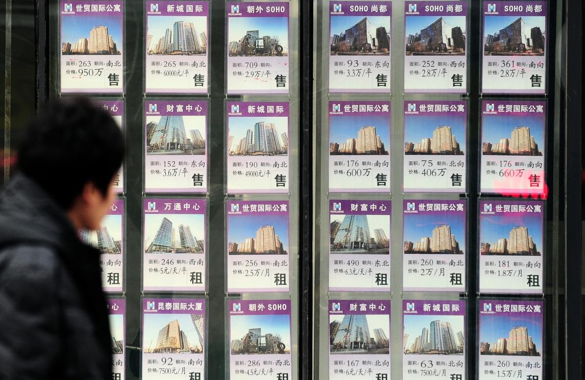 雖然3月份北上廣深、蘇杭等部份重點城市樓盤出現強力反彈現象,主要是因剛性需求集中釋放。目前肺炎疫情前景未明,疊加經濟下行走勢,房市中長期難有支撐的動能。 (Getty Images)