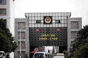 法輪功學員丁桂英遭秘密判刑 被迫害致死