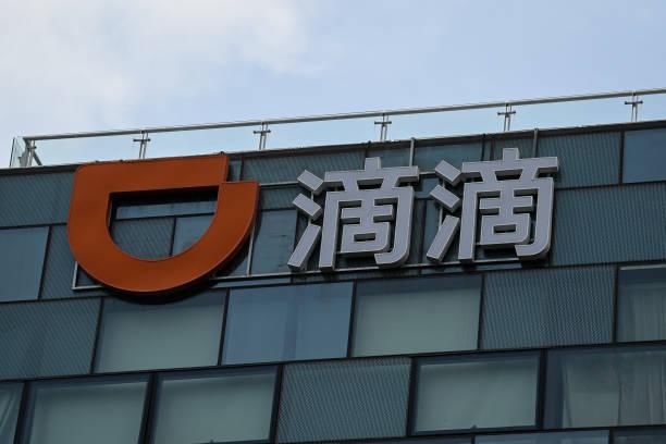 2021年7月4日晚,中國網絡叫車巨頭「滴滴出行」的App被中共國家網信辦勒令下架。(JADE GAO/AFP via Getty Images)