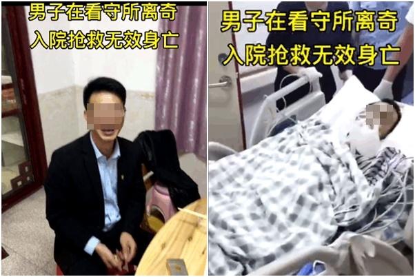 5月25日,28歲的郭富坤在深圳寶安區看守所羈押期間身亡。(知情人提供)