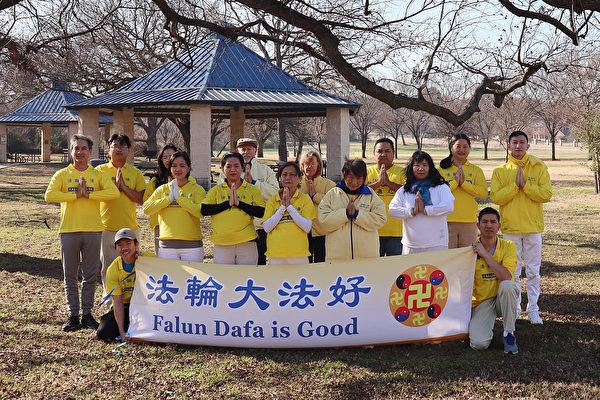 德州阿林頓法輪功學員祝賀李洪志師父新年好。(大紀元)