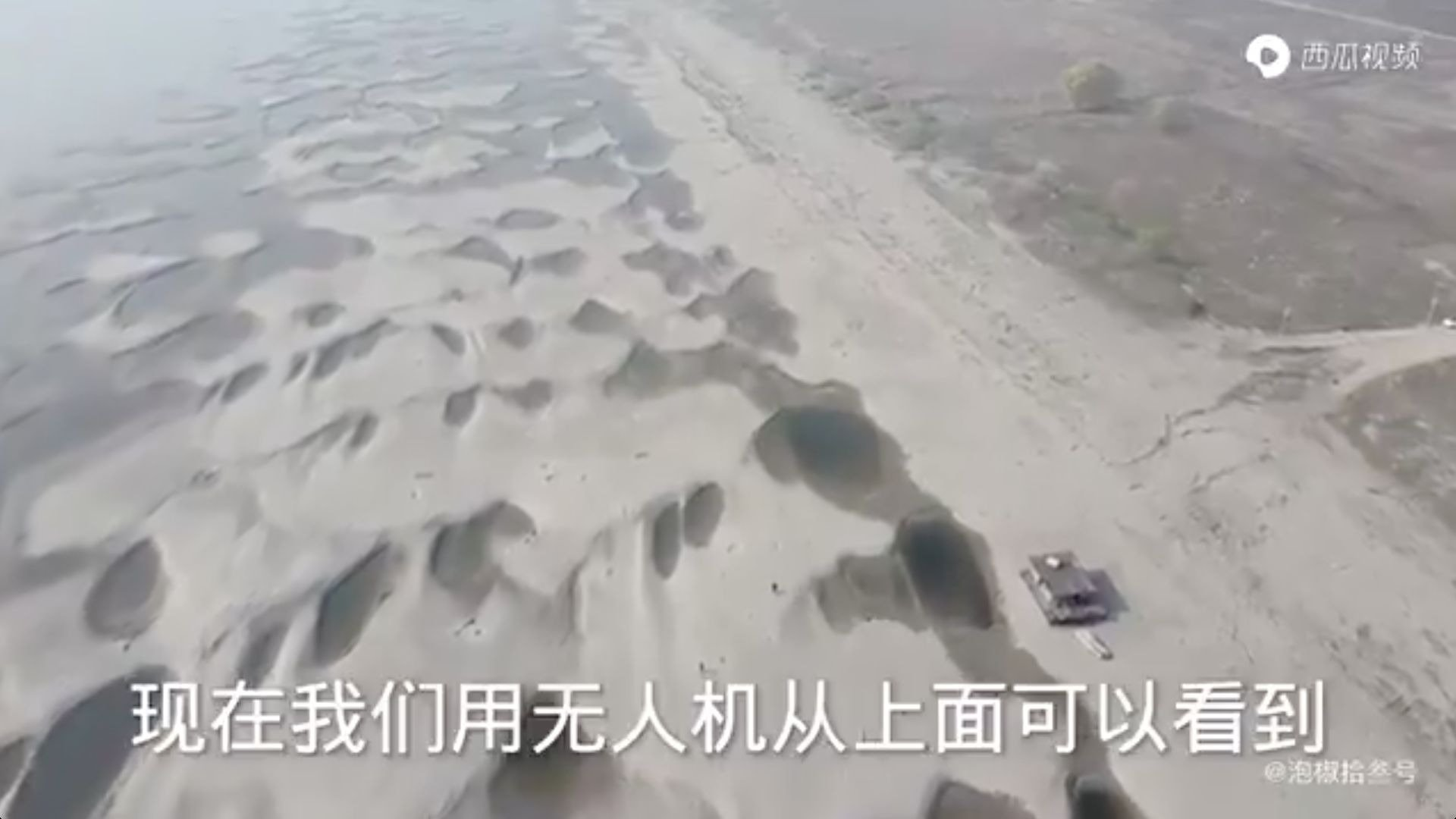 入冬以來,長江部份支流出現半乾涸或斷流狀態(影片截圖)