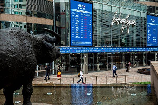 有日本學者表示,香港會失去國際金融中心地位。(ISAAC LAWRENCE/AFP via Getty Images)