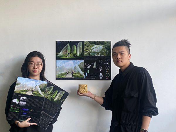 台灣科技大學建築所學生孫筱瑜(左)和陳建勳設計的「光合作用保護殼」奪得紐約ADC藝術指導協會2021年學生金獎。(台科大提供)