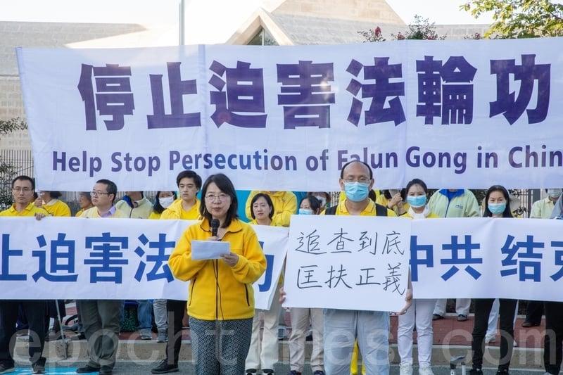 華府法輪功學員中使館前集會 抗議中共迫害