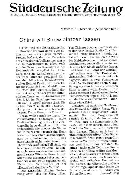 《南德報》2008年3月19日發表《中國想毀掉演出》一文。(大紀元提供)