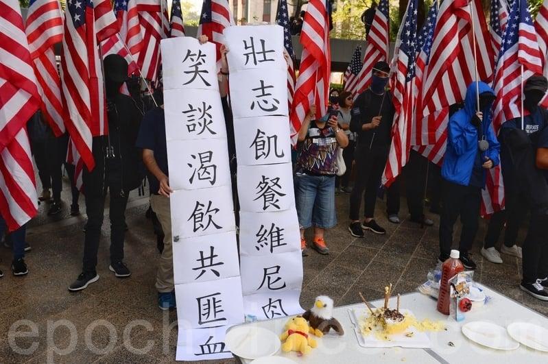 2019年12月1日,香港民眾在中環遮打花園進行「感謝美國保護香港」大遊行活動。圖中民眾作對聯明志。(宋碧龍/大紀元)