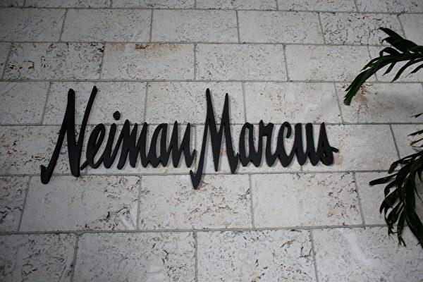 內曼·馬庫斯(Neiman Marcus)的標誌。(Joe Raedle/Getty Images)
