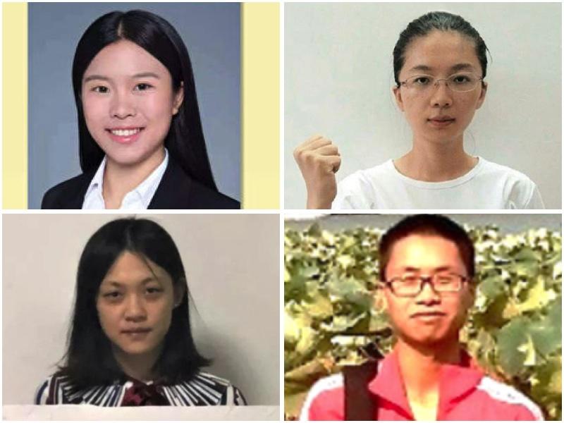 中共放出岳昕等人認罪影片 被指恐嚇在校生