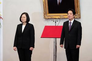 【直播】蔡英文宣誓就職 就任第十五任總統