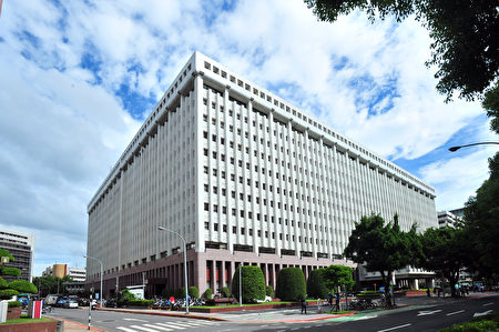 位於台北市松山區敦化北路的台塑總部大樓。(Lucychu/維基百科)