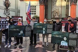 世界人權日 華人在荷里活聲援港人爭自由