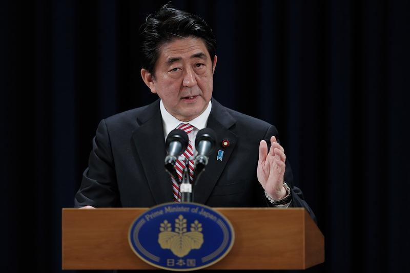 應對中共肺炎衝擊 日本擬對中小企業免息貸款