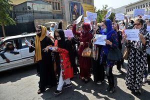 塔利班統治下 阿富汗婦女遊行要平等權(多圖)