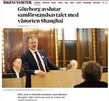 骨牌效應 瑞典第二大城市與上海斷絕關係