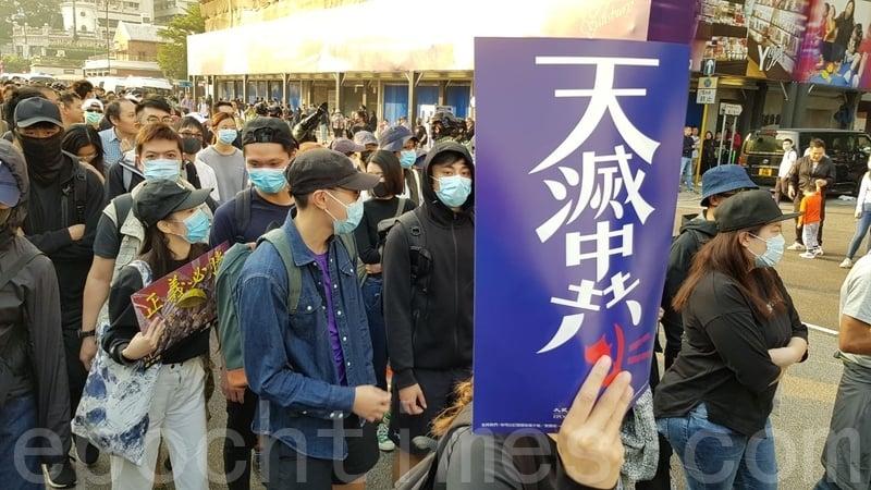 2019年12月1日,港人發起尖沙咀遊行,隊伍裏現各種天滅中共標語。(駱亞/大紀元)