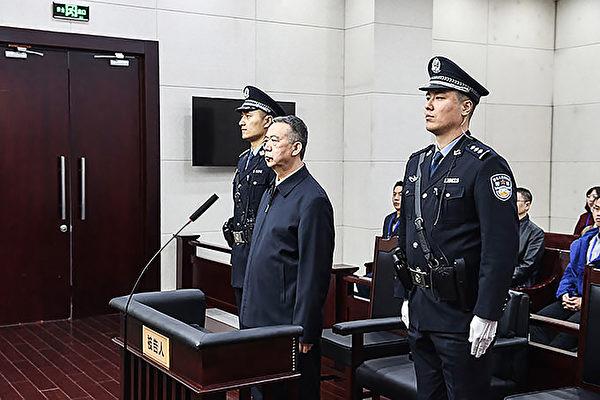 1月21日,中共公安部前黨委委員、副部長、中國海警局原局長孟宏偉被以受賄罪判處有期徒刑十三年六個月。(HANDOUT/ TIANJIN FIRST INTERMEDIATE PEOPLE'S COURT/AFP)