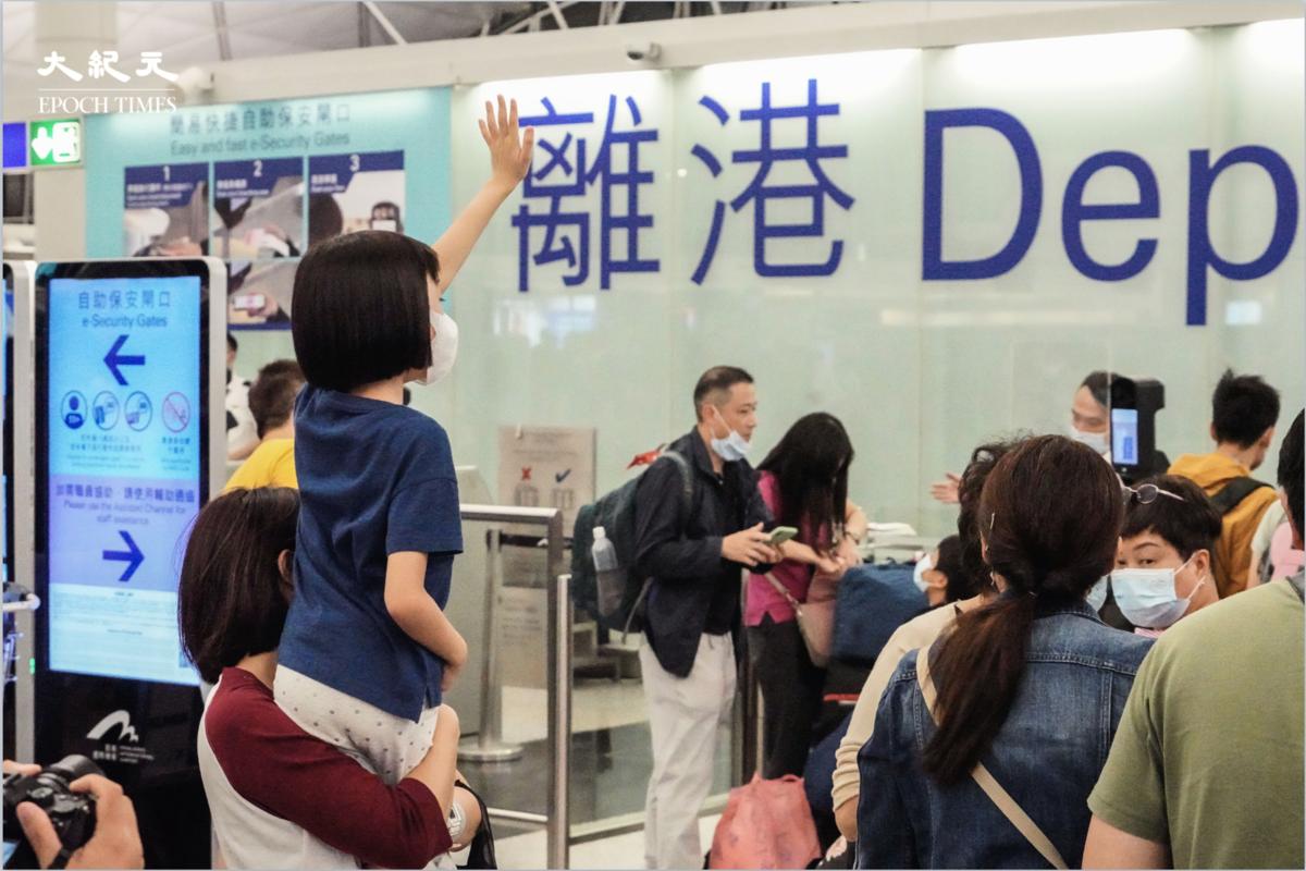 英國政府敦促港人,要通過在線方式來申請新的英國國民海外(BNO)簽證,因為中共特工正在申請中心外面監視他們。圖為香港機場離境大堂。(余鋼/大紀元)
