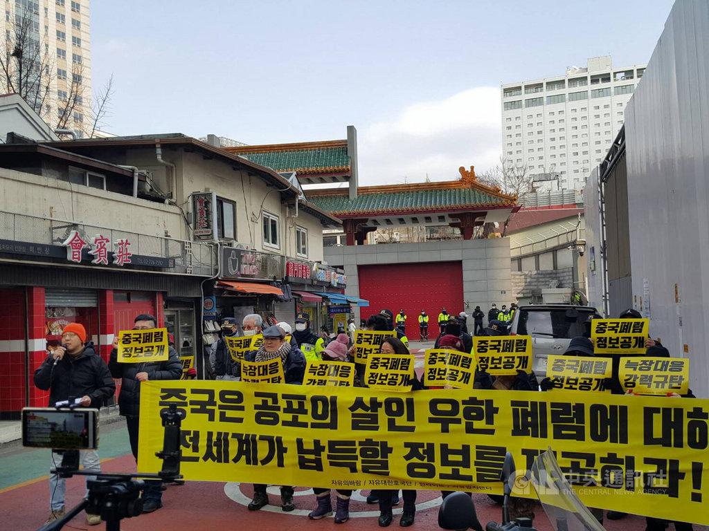 圖為2月4日中午,南韓市民團體「自由大韓護國團」在首爾明洞中共駐韓大使館門抗議中共隱瞞中共肺炎(新型冠狀病毒,2019-nCoV)疫情。(中央社記者姜遠珍2020年2月4日攝於首爾)
