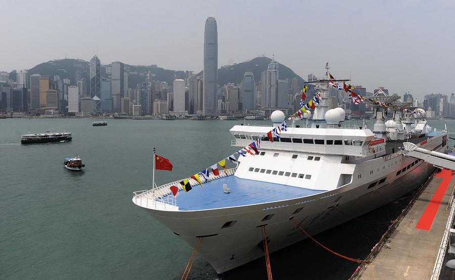 四國首腦開會前 中國科考船在澳洲附近游弋