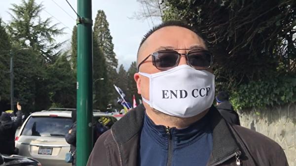 溫哥華中國自由民主人權促進會召集人黃寧宇在接受大紀元採訪。(影片截圖)