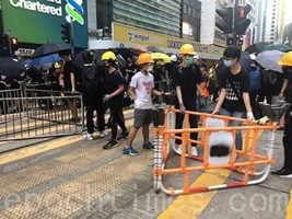 【7.28反送中組圖3】中環集會遊行 多人中彈受傷