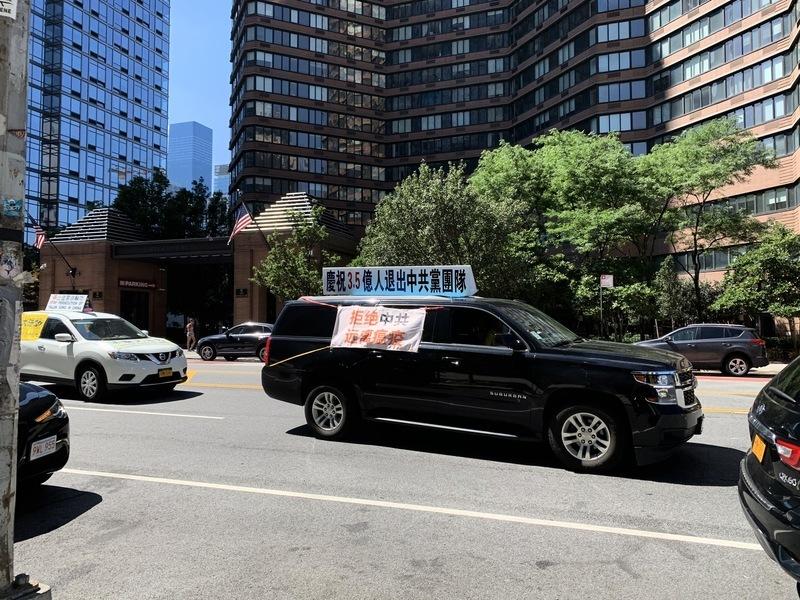 美前情報官:三藩市和紐約中領館是大間諜窩