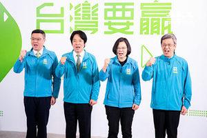 蔡英文宣佈勝選:台灣人珍惜自由民主生活