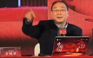 楊威:中共「國師」洩與美爭霸手段(下)