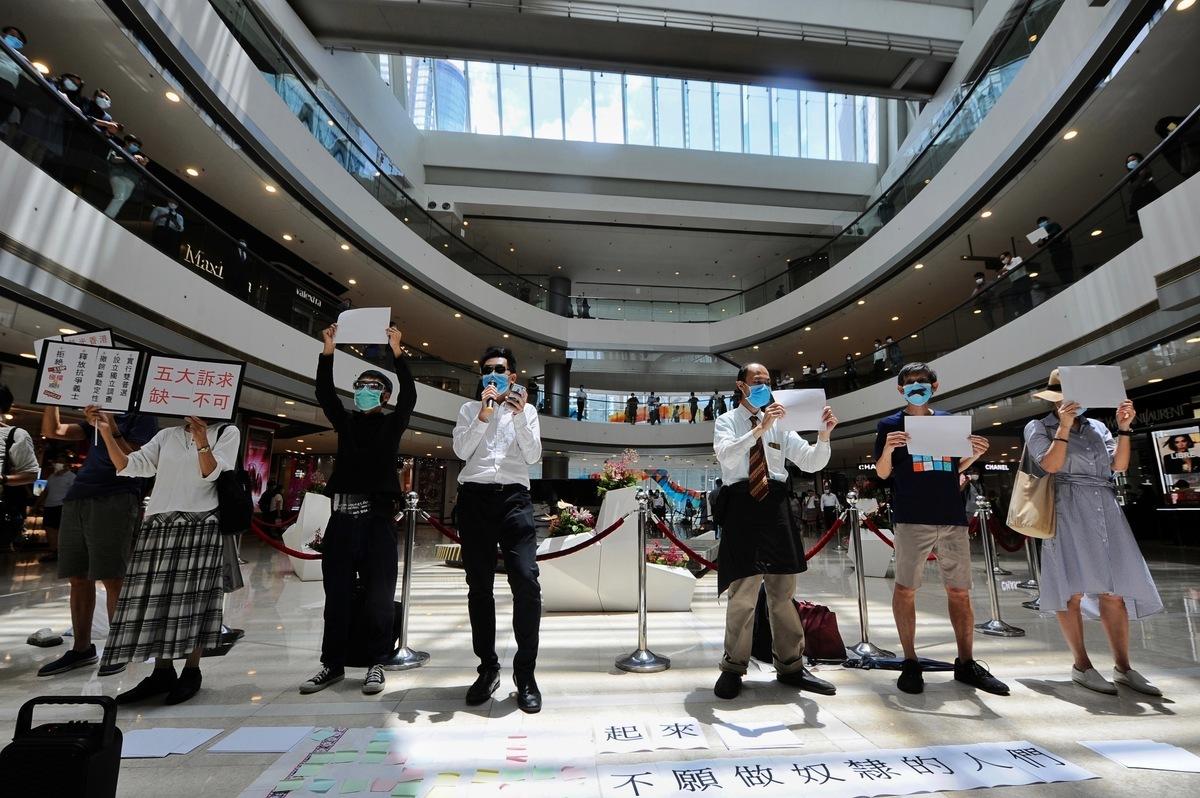 2020年7月6日,香港市民舉起白紙,以無字天書標語抗議政府以言入罪,資料照。(宋碧龍/大紀元)