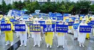 南韓法輪功學員舉行退黨大遊行 多人現場三退