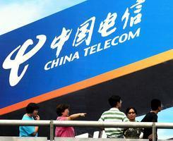 美參院:政府二十年對中資電信監督不力