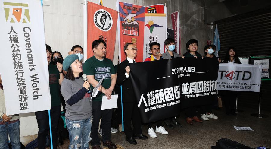 台18人權團體:須對抗中共 才有人權與和平