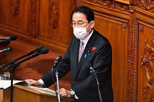 圖為岸田文雄10月11日在日本議會下院的問答環節發表講話。(PHILIP FONG/AFP via Getty Images)