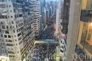 【8.18反送中組圖】空拍維園集會 人潮塞爆港島