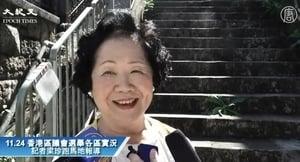 【11.24選舉】陳方安生投票:用手中的票向暴政說「不」