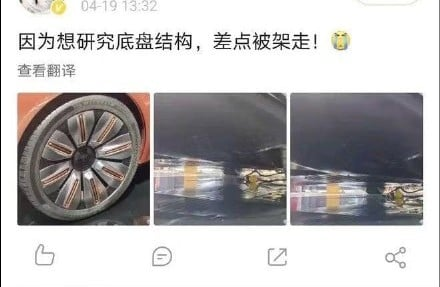 上海車展中,恆大恆馳汽車被拍到底盤是全空。現場禁止拍攝。(微博截圖)