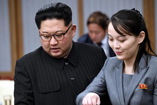 圖為2018年4月27日,北韓領導人金正恩和妹妹金與正。(Korea Summit Press Pool/Getty Images)