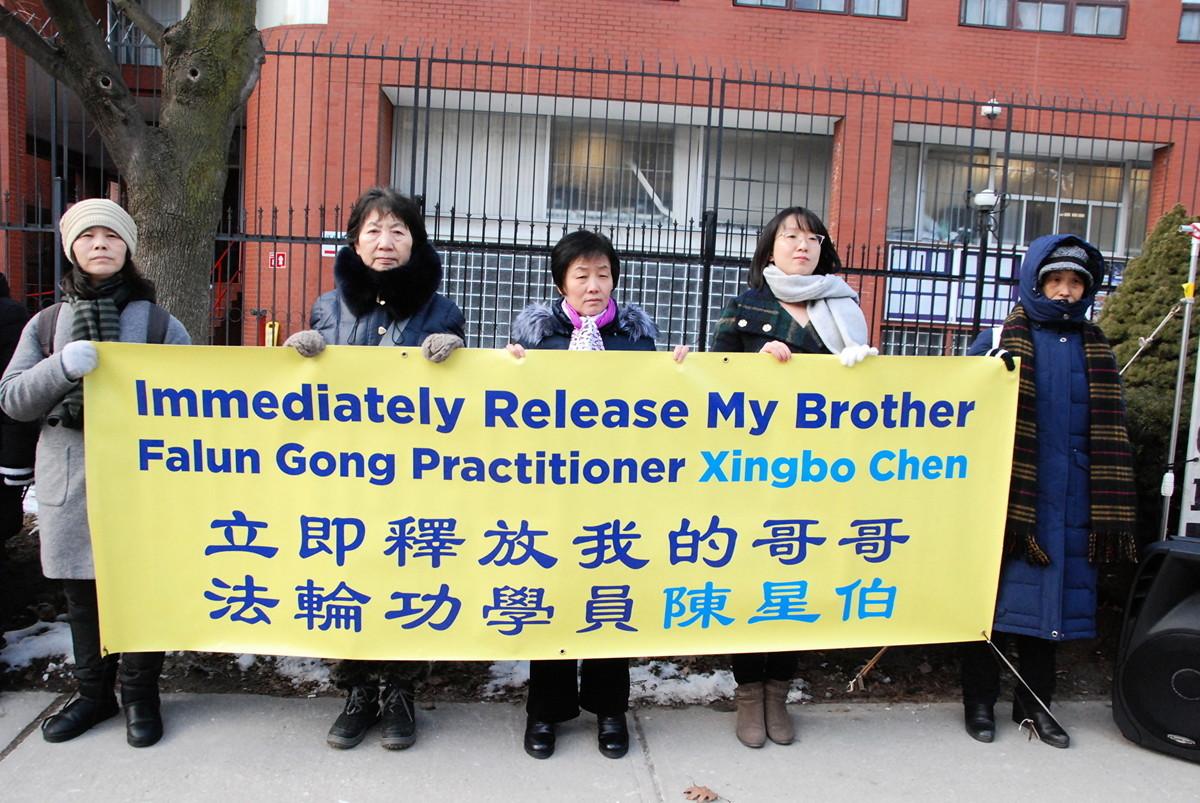 加拿大居民陳學敏在駐多倫多中領館前呼籲,要求中共政府立刻釋放她的哥哥陳星伯。(伊鈴/大紀元)