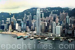 擔心港版國安法 在港對沖基金考慮撤出
