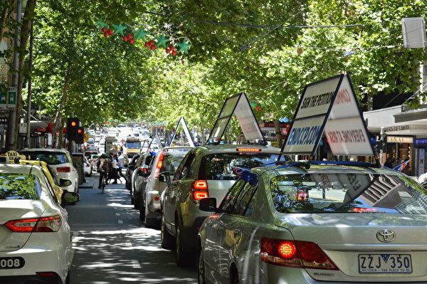 2020年12月20日,墨爾本退黨服務中心再度舉辦「解體中共邪黨」主題汽車遊行,獲得大量民眾支持。(Bowen Zhang/大紀元)