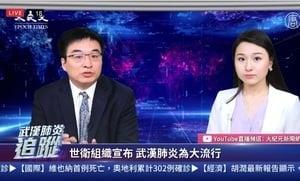 【直播】3.12中共肺炎追蹤:高官球星影星染疫