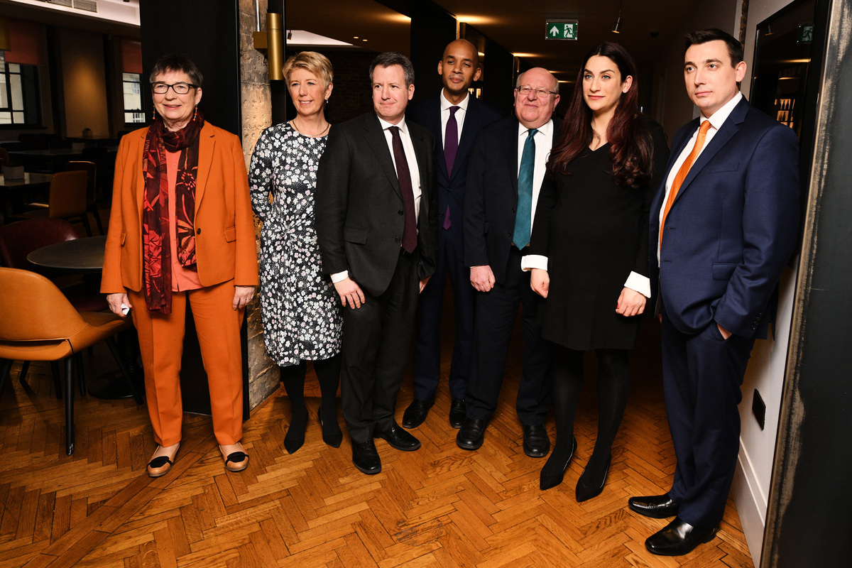 2月18日(週一),英國政壇爆出驚人消息,7名工黨國會議員退出工黨,並宣布要組成一個新的獨立政治團體。(Leon Neal/Getty Images)