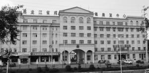 關押法輪功學員黑窩 黑龍江戒毒所警察販毒