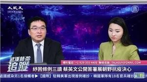 【直播】2.26中共肺炎追蹤:武漢患者出監進京